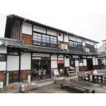 三軒茶屋 ( サンゲンジャヤ )
